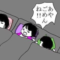 4歳のひな寝言シリーズ