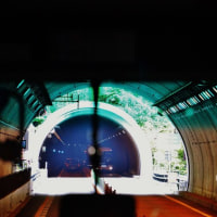 道とトンネル
