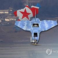 未確認の飛行物体が軍事境界線を南下、韓国軍が警告射撃