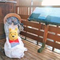 プーさん 長野県小諸市 菱野温泉 薬師館に行ったんだよおおう その12