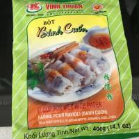 手作りバン・クン Banh cuon