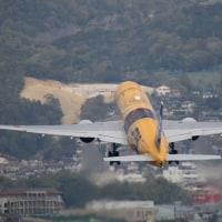 大阪国際空港ーその1