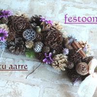 レッスン 木の実と花のフェストゥーン