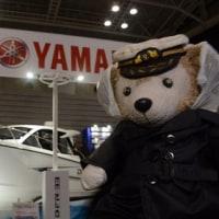 2017.3.2 ジャパン インターナショナル ボートショー2017に行きました (詳報)