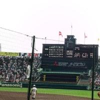 第98回全国高校野球選手権大会(2016夏の甲子園大会)トレーナー活動回想録3