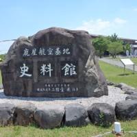 九州ツーリングに行ってきました。 Part3