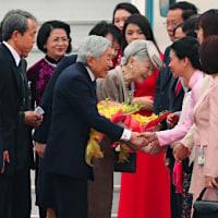 両陛下 ベトナムを初のご訪問 !!