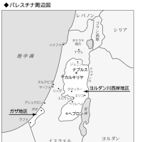 日本はデフレ脱却・防衛力強化の為にイスラエルと連携しパレスチナ人を犠牲にするのか・・・差別・人権侵害と、中庸どころかパレスチナ側に偏ったとしても未だまだ不足する経済格差