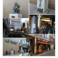 散策 「東京南西部-396」 恵比寿駅界隈