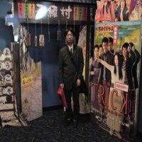 さようなら!堀北真希出演映画「トリック劇場版2」(過去記事)