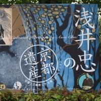 5月の美術展(2)