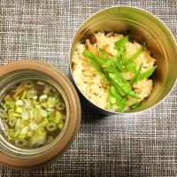 鳥肉の炊き込みご飯とキノコ和風スープ弁当。