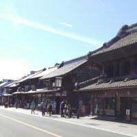 埼玉県川越 氷川神社 蔵の街であいタイ
