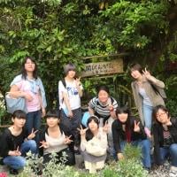 紅型と、琉球王国(4日目)