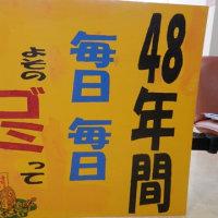 10月28日に住民投票実施請求