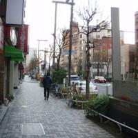 山手線新宿駅(西新宿六丁目 十二社通り)