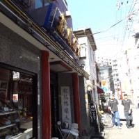 龍鳳酒家(中山路)のお勧めメニューは楽しいものが提案される。