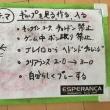 昨日のフットサルスクールと今日の中学フットサル☆