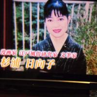 NHKグレーデルのかまど  (杉浦日向子のクリームパン)