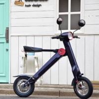 超コンパクトな電動バイク。