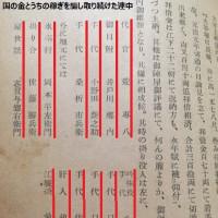 赤壁の二の舞だった。 劉備=中国共産党 孫権=中華国民軍 魏=うち 。うちは当時殺害された状態。最初から日本兵は頭ナシ状態。