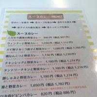 初kuu海老名店&初CAFE 会