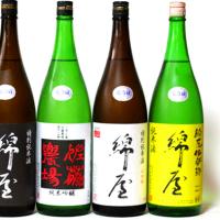 ◆日本酒◆宮城県・金の井酒造 綿屋ブランド5アイテム入荷