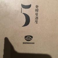 vol.2910 [期待] 100人の1歩より  写真はUさんからいただいたプレゼントです╰(*´︶`*)╯ありがとう...
