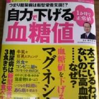 横田邦信先生監修の本が発売されました