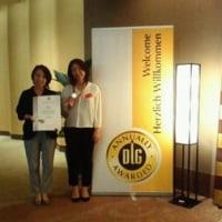 なんと、DLGで企業表彰されました☆彡