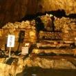 11℃の巨大地下空間 奥多摩 日原鍾乳洞