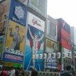 大阪松竹座の歌舞伎