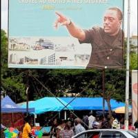 コンゴ  東部で続く混乱 映画「ランボー」のような政府軍による民間人虐殺?