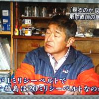3/9報道ステーション 【特集】東日本大震災から6年。福島県飯舘村などの避難指示が次々と解除される。