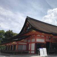 京都旅ーday2午前