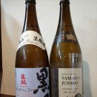 中部・近畿地方の日本酒 其の66