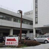 三島救命救急センターについて