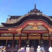 太宰府に行って参りました