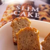 スリムケーキ