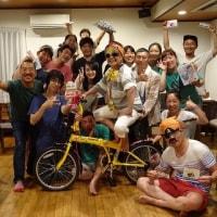 6/24 平砂浦波情報