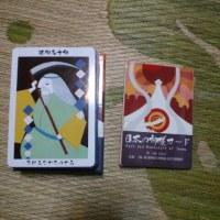 日本の神様カードを買いました
