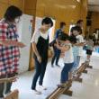 『体験教室・2日目』