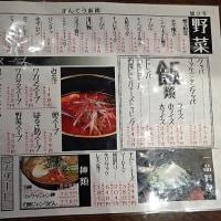 焼肉まんぐう ★サガリ&牛タン