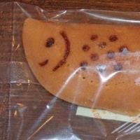 「鮎」のお菓子