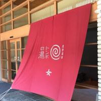軽井沢 星野エリアに行ってきました。