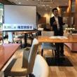 梅田朝飯会 テーマ しくじりの傾向と対策
