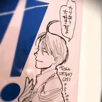 【ユーリ!!! on ICE】アニメイト池袋本店で久保ミツロウ先生の直筆イラスト見てきたよ♪ #yurionice