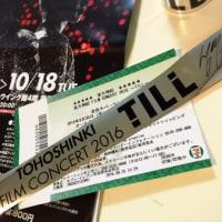 TILL〜東方神起FILM CONCERT 2016〜
