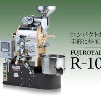 フジローヤル R-101 完全開業パッケージ 1169800円 (税抜き)