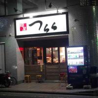 麺屋つらら@川越市 特製ラーメン(醤油)880円、平日夜営業の態勢整ったみたいですね#^.^#)